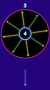 Laser wheel- screenshot