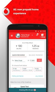 Download MyVodafone (India) APK for Android Kitkat