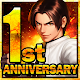 King of Fighters 98 Ultimate Battle ol 1.8.1
