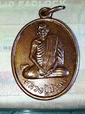 เหรียญหลวงปู่สรวง วัดไพรพัฒนา ปี2553