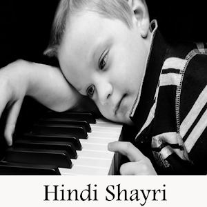 Hindi Two Line Shayari