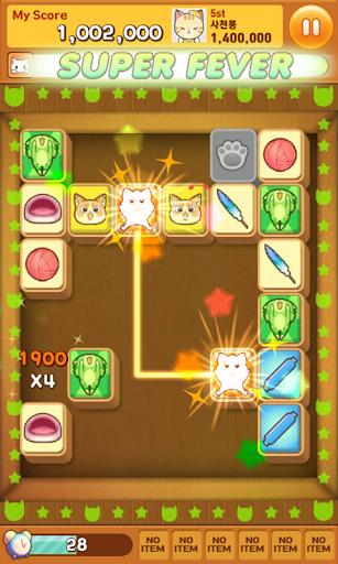 다함께 퐁퐁퐁 for Kakao screenshot 1