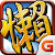 新懶人西遊 file APK Free for PC, smart TV Download