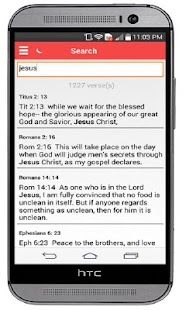 NASB Bible. - screenshot