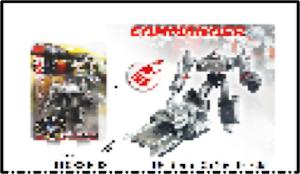 """Робот серии """"Город Игр"""" Трансформер M - Танк, серый"""