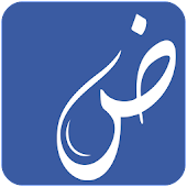 Photex : Urdu Text on Photos APK for Lenovo