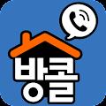 App 방콜 - 원룸, 투룸, 오피스텔, 부동산 앱 apk for kindle fire