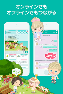App ピグパーティ - きせかえ・アバターで楽しむトークアプリ APK for Kindle