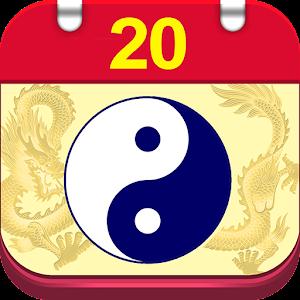 Lich Van Nien - Lịch VN 2020 For PC / Windows 7/8/10 / Mac – Free Download