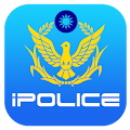 新北市iPolice APK for Bluestacks