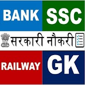 Download  Sarkari Govt Job Updates  Apk