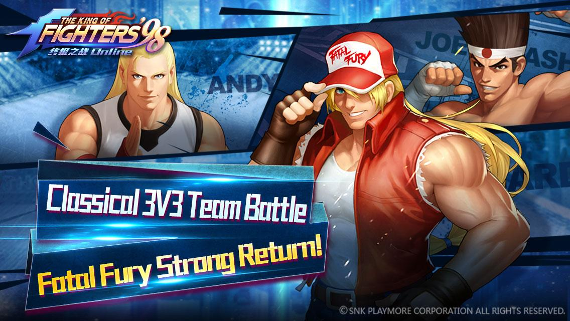 KOF98 ULTIMATE MATCH ONLINE Screenshot 7