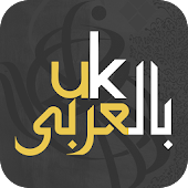 Free UK Bilarabi APK for Windows 8