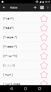 Kaomoji ☆ Japanische Emoticons Screenshot