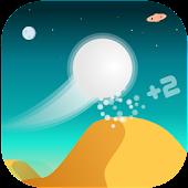 Dune - Ball Jump