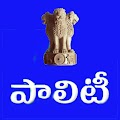 App Indian Polity in Telugu APK for Kindle