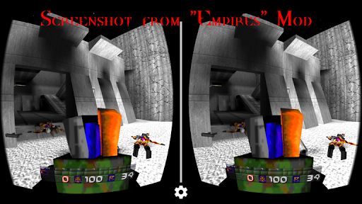QVR - screenshot