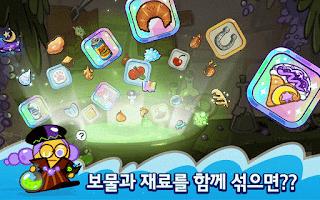 Screenshot of 쿠키런 for Kakao
