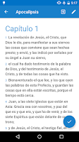 Screenshot of La Biblia Reina Valera