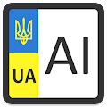 App Regional Codes of Ukraine APK for Kindle