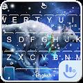 Direwolf Emoji Keyboard Theme