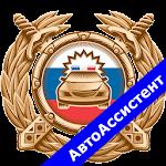 АвтоАссистент icon