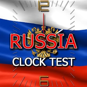 Russia Clock Test