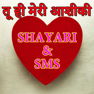 Download Download Tu Hi Meri Aashiqui Shayari SMS for PC on Windows and Mac for Windows Phone