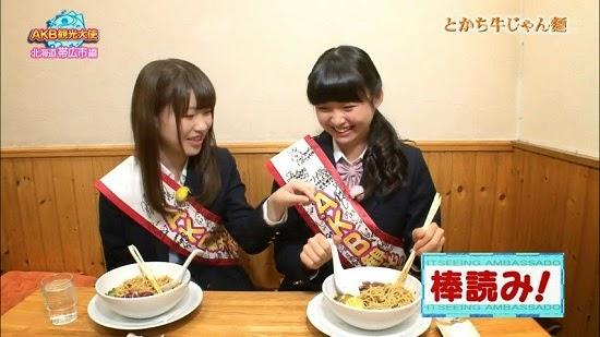 (TV-Variety)(720p) 中西智代梨 達家真姫宝 – AKB観光大使 ep18 141023