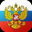 Russian Simulator APK for Nokia