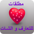 App تعارف مطلقات للكبار prank APK for Windows Phone