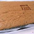 稻香緣手工蛋糕