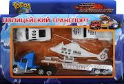 """Игровой Набор """"МИР МАШИНОК"""" - Полиция S"""
