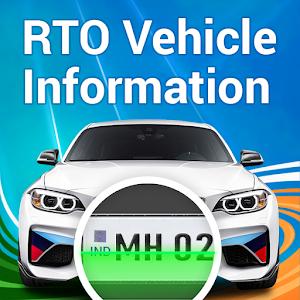 Vahan Master - RTO Vehicle Information Online PC (Windows / MAC)