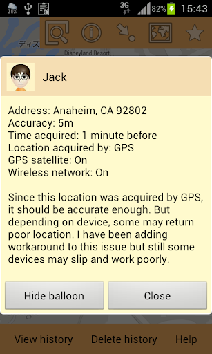 Where are you sweetie? Paid - screenshot