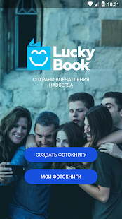 LuckyBook - screenshot