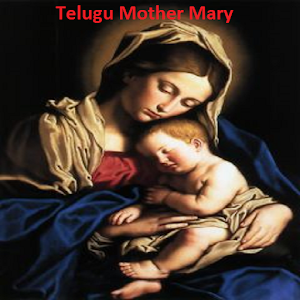the holy virgin mother mary essay