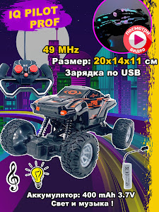 """Машинка на радиоуправлении, серии """"Город игр"""",GD-11647"""