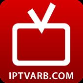 BEIN SMART IPTV شاهد المباريات