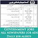 Government Jobs - Private Jobs- Pakistan Jobs 2018 Icon
