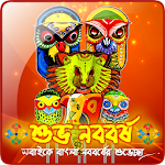 Bangla Noboborsho LWP Icon