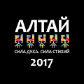 Altay 2017 APK for Kindle Fire