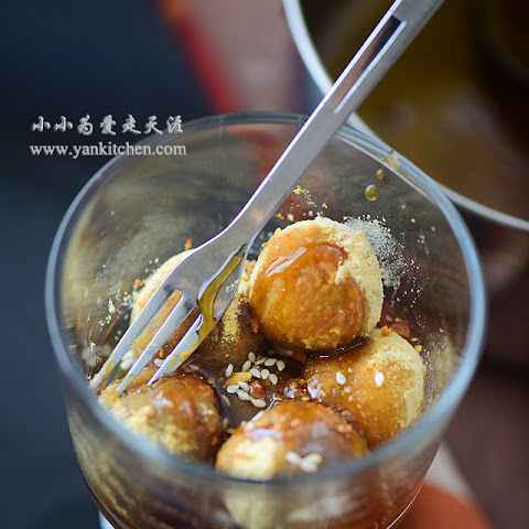 Sweet Rice Balls with Brown Sugar Syrup