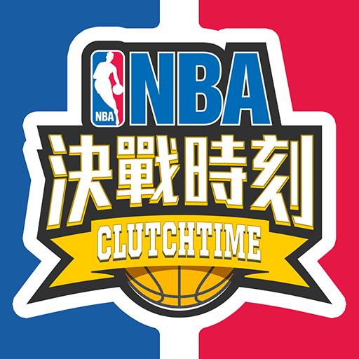 NBA 決戰時刻 (game)