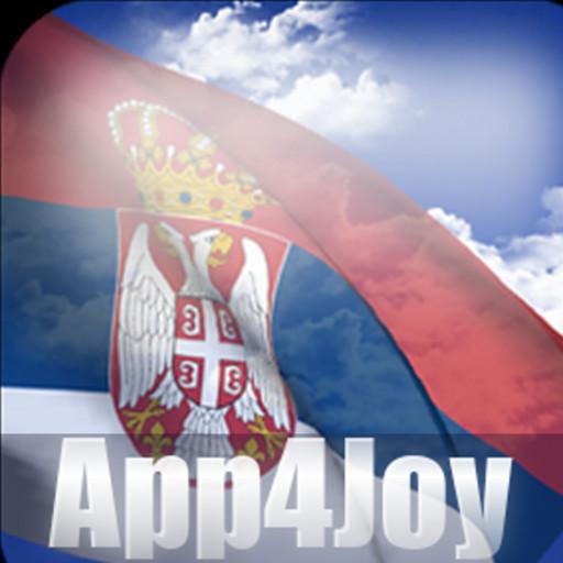 Android aplikacija 3Д Сербиа Флаг Ливе Валлпапер na Android Srbija