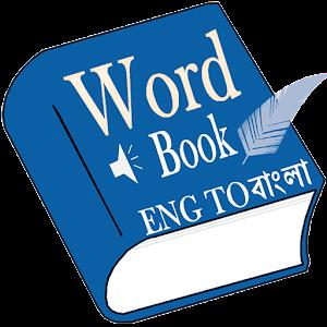 Word Book English to Bengali For PC (Windows & MAC)