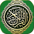 App Holy Quran - quraanii APK for Kindle
