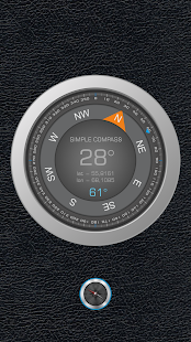 Compass (S-compass) - screenshot