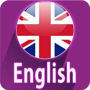 English Conversation Courses