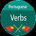 Common Portuguese Verbs - Learn Portuguese Icon